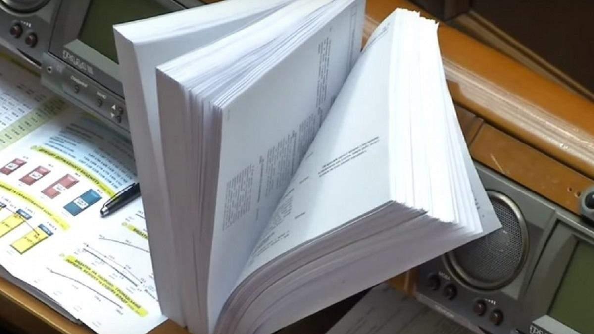 Закон про аграрні розписки Верховна Рада відправила на доопрацювання