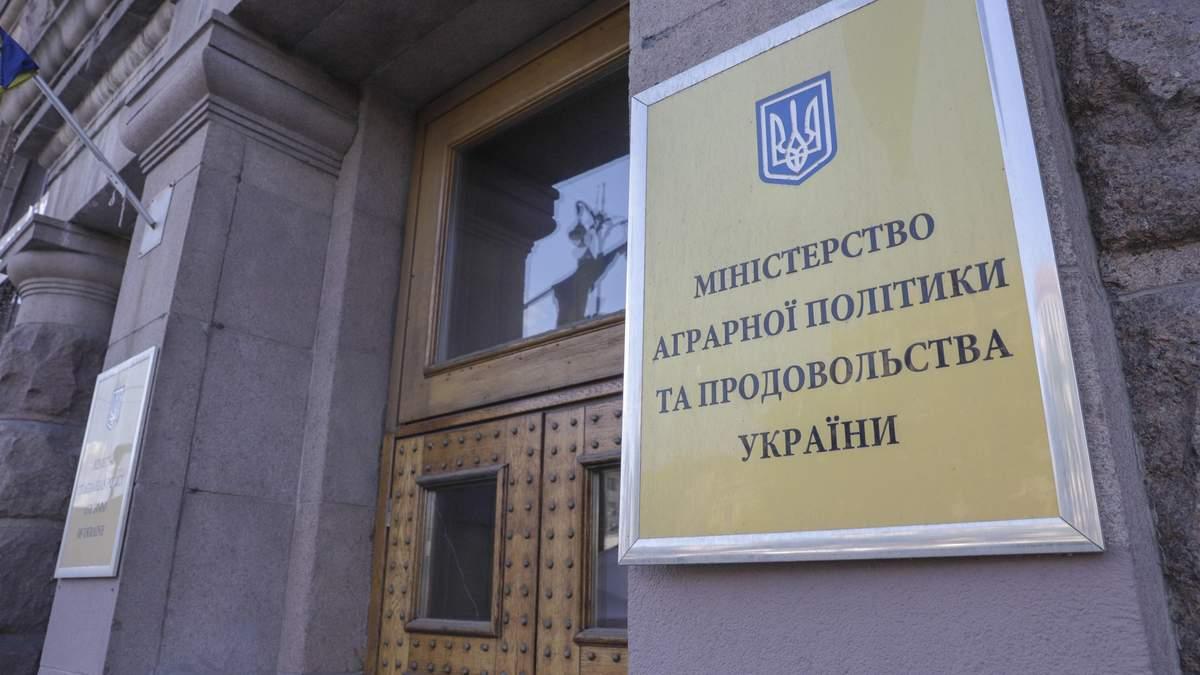 Министерство аграрной политики может восстановиться в Украине – Шмыгаль