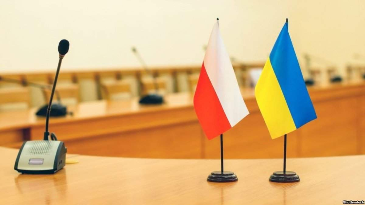 Пересечение границы Украины с Польшей 2020 ▷ разрешительный список