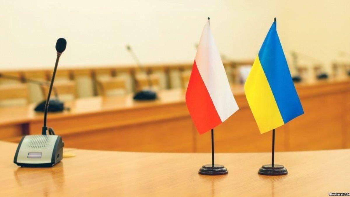 Украина и Польша упростят процедуру пересечения границы