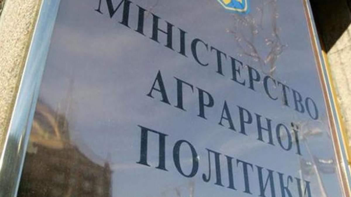 Відновлення Міністерства агрополітики в Україні: коли почне роботу відомство та коли призначать профільного міністра
