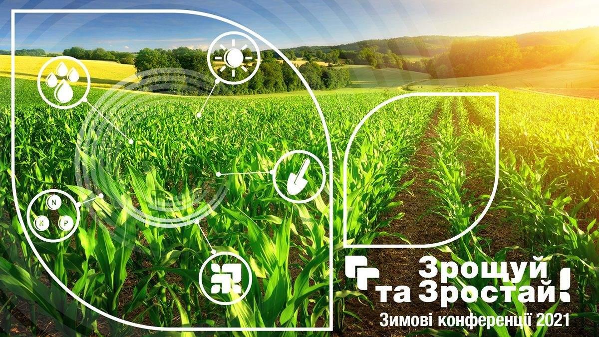 Агродепартамент BASF до 2025 року виведе на ринок 20 нових продуктів