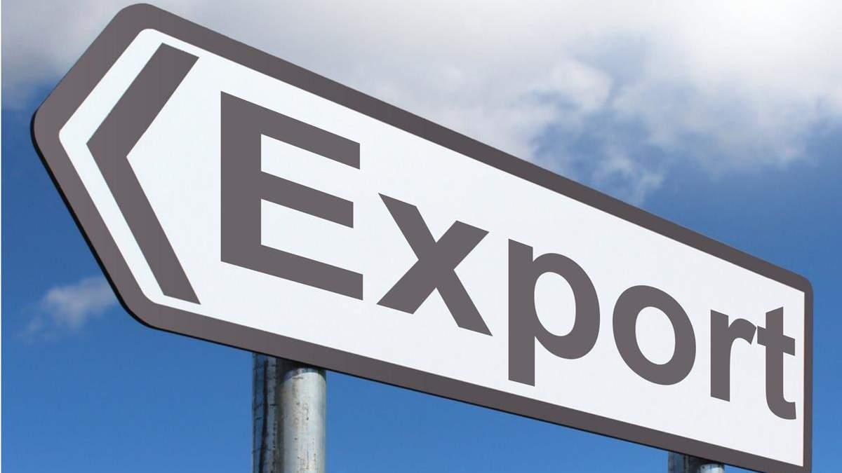 Аграрний експорт