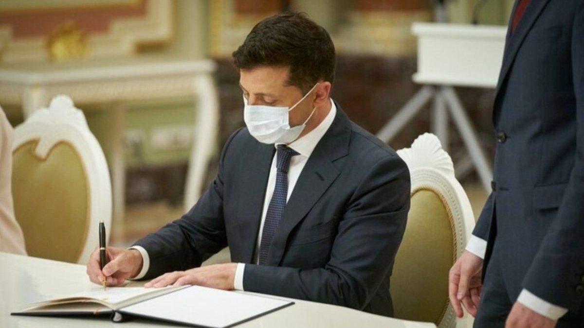 Володимир Зеленський підписав закон про ветеринарну медицину