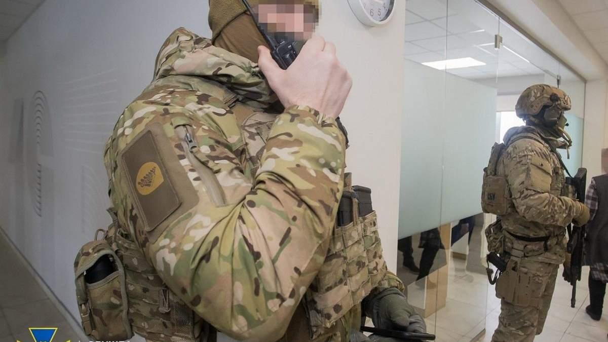 Співробітники СБУ під час операції