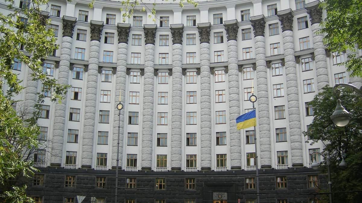 Кабмін України