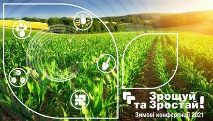Агродепартамент BASF к 2025 году выведет на рынок 20 новых продуктов