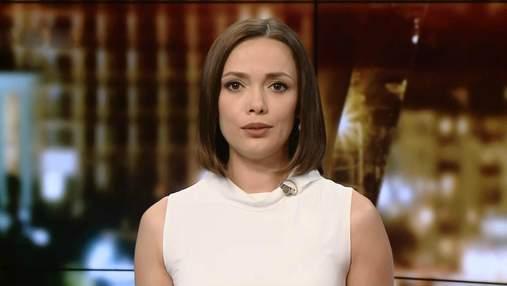 Итоговый выпуск новостей за 21:00: Экспорт крымского зерна в Сирию. Глава Донецкой ВЦА