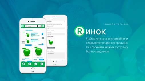 Українці створили платформу, щоб допомогати фермерам під час карантину: коментар засновника