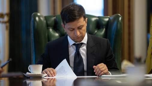 Зеленский подписал закон о доступе к геокадастру