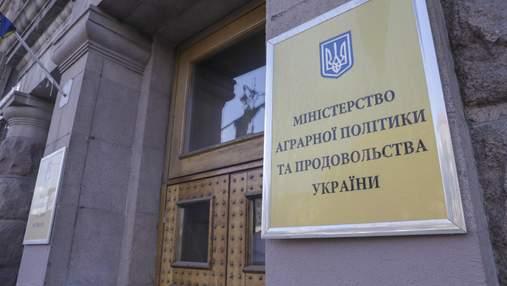 """""""Нове-старе"""" міністерство може знову з'явитися в Україні"""