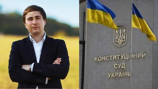 Это манипуляция в земельной реформе, – глава Госгеокадастра о проекте решения КСУ