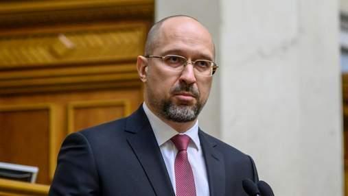 Шмигаль анонсував відновлення окремого Міністерства агрополітики