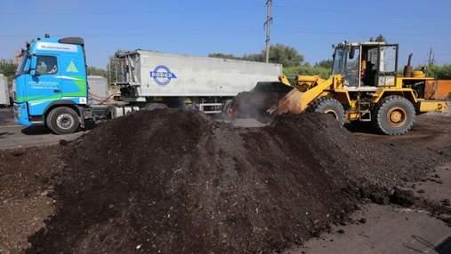 Львів продає сміття на аукціоні: 50 тонн компосту можна придбати на Prozorro
