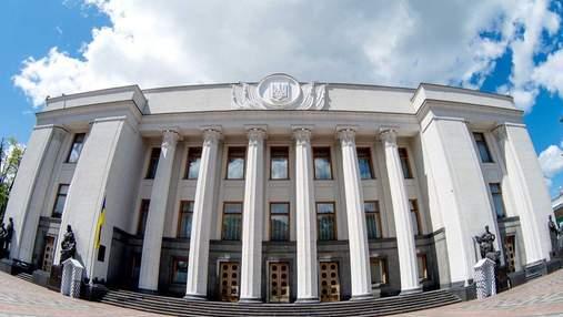 Верховная Рада приняла ключевой закон об аграрном страховании