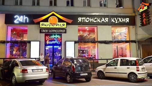 Масове отруєння в Харкові: потерпілим заплатили 200 тисяч