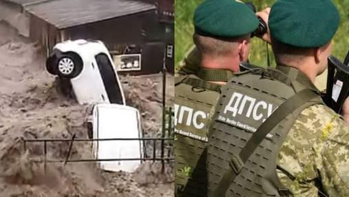 Главные новости 18 июля: нападение на пограничников при причастности СБУ, наводнения в Европе