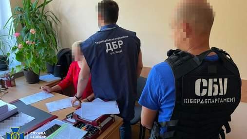 Масштабное хищение земель: СБУ сообщила о подозрении топ-чиновнице Госгеокадастра