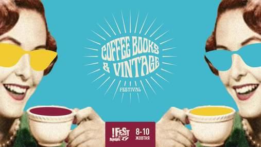 Книги, кава і вінтаж: чого очікувати від фестивалю у Львові