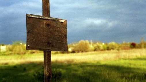 Нюанси земельного податку, посівна під загрозою, дорога картопля: найважливіші агроновини тижня